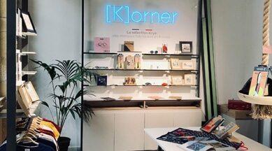korner-optique-laury